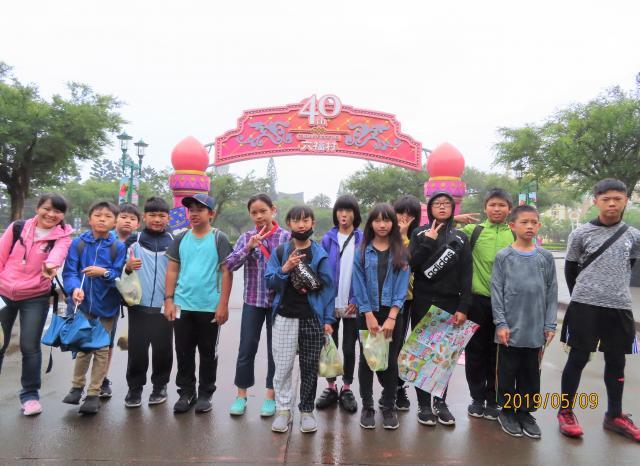 http://www.fsnps.hlc.edu.tw/uploads/tadgallery/2019_06_07/164_六甲畢業旅行-六福村.JPG